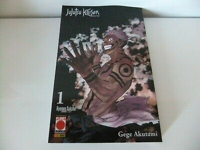 Jujutsu Kaisen Sorcery Fight N.1 Variant Lucca C&G 2019 Nuovo