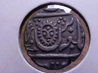 India Princely State Indore Rupee KM#76