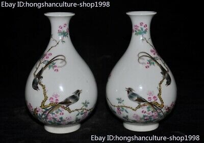 Marked Old China wucai porcelain flower bird Zun Cup Bottle Pot Vase Statue pair