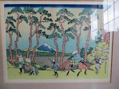 Vintage Japanese Framed Wood Cut Block Print Volcano Woodblock Picture Signed