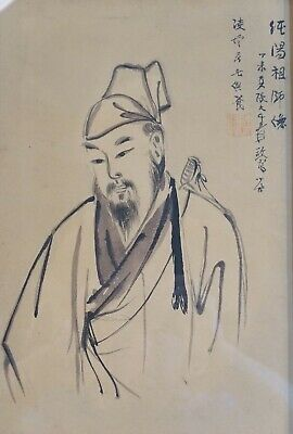 Very Fine Chinese Hand Painting Nobel Man Signed Chop Stamp Framed