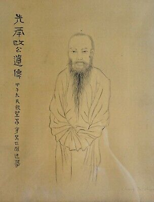 Very Fine Chinese Hand Painting Old Man Signed Chang Dai Chien Framed