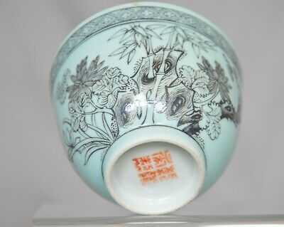 Chinese Antique Porcelain Cup Qing Dynasty with Chop Mark