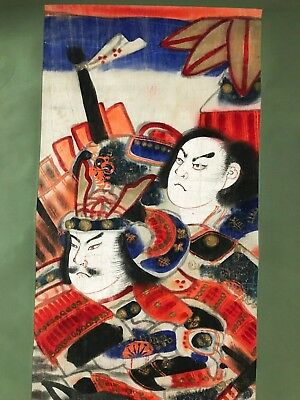 Japanese samurai nobori banner (Boy's Day) with traditional scroll backing