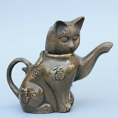 Collectable China Old Bronze Hand-Carved Lovely Cat Delicate Auspicious Tea Pot