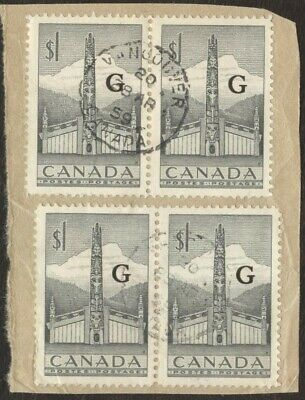 Canada Stamps # 032, $1, 1951, lot of 4, used stamps on paper.