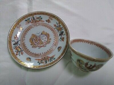 Antique Chinese Export Porcelain Armorial Cup & Saucer, Dutch Market, Yongzheng