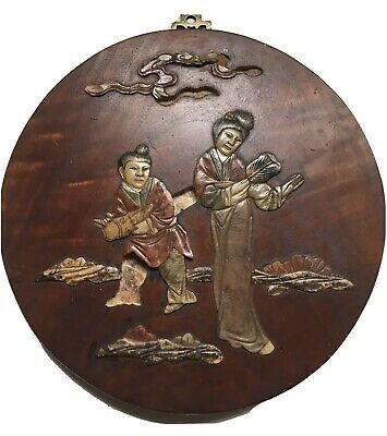 Antique Carved Chinese Jade & Stone Fine Wood Panel Carving Art As Is