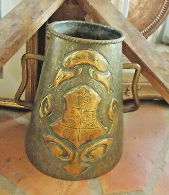 Large French Brass Communal Drinking Vessel Repousse Coat Of Arms Antique RARE