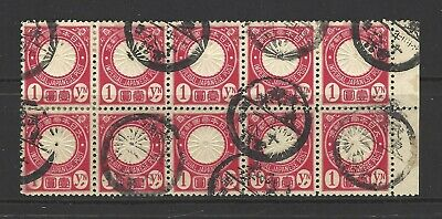 Japan,  # 84,  Block Of 10,  Used,  Kikumon