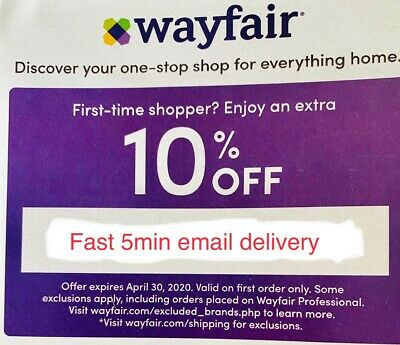 Wayfair 10% off order coupon code exp May FAST E-Delivery Save Discount Code