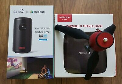 Anker Nebula Capsule Max portable projector case & stand Bundle CHINESE VERSION