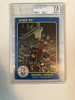 1984-85 Star Court Kings 5X7 #26 Michael Jordan BGS 7.5 Rookie Card Rare!! Nike