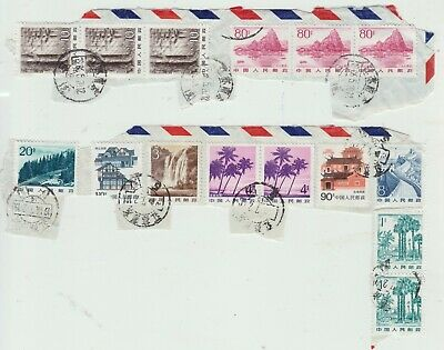 Ch 9 A Selection Of Stamps On Paper From China Lot 9