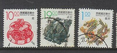 Ch 5 A Selection Of Stamps From China Lot 5