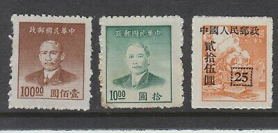 Ch1 A Selection Of Stamps From China Lot1