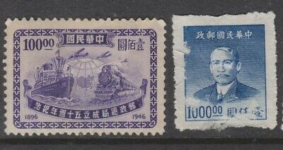 Ch 7 A Selection Of Stamps From China Lot 7