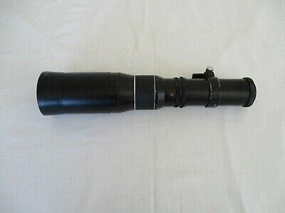 PRINZGALAXY TELEPHOTO LENS 400mm SCREW FIT.  WELL USED
