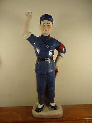 "Porcelain Statue ""People in Cultural Revolution"" - 1968"