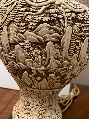 Antique Chinese White Cinnabar or Carved Pottery Vase Asian Lamp ASIAN ORIENTAL