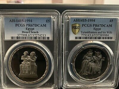 1994 Egypt 5 Pd Proofs *Dwarf Seneb + Tutankhamen And Wife PCGS PR67DCAM