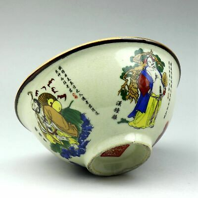 Collectable China Old Porcelain Hand Paint Eight Immortals Moral Bring Luck Bowl