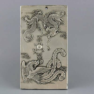 Collect Old Miao Silver Hand-Carved Dragon & Phenix Chase Sun Auspicious Pendant