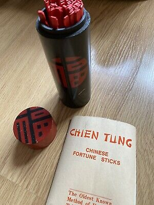 Chien Tung Chinese Fortune Telling Sticks Vintage Lacquer Box