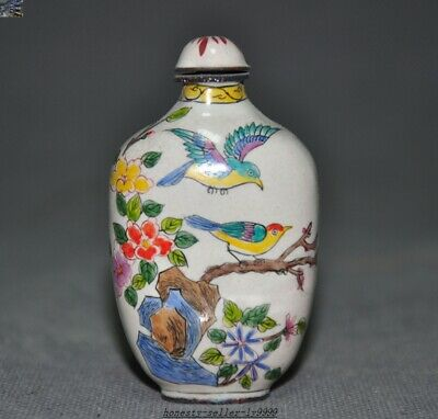 Marked Ancient dynasty China bronze Cloisonne Plum blossom Magpie snuff bottle
