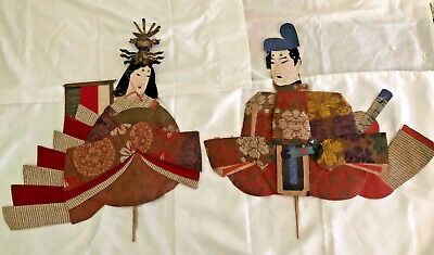 Antique Japanese Lg. Rare Hina Oshie Ningyo Dolls Emperor And Empress 21""
