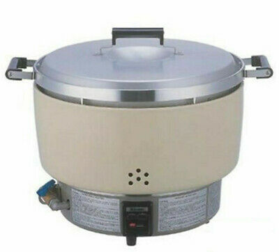 Rinnai RER55-AS-L Commercial LPG(Propane Gas) Rice Cooker 100 Cup (50 Cup Raw)