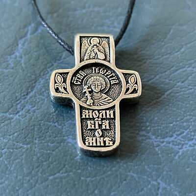 Great Martyr George the Victory-Bearer Cross Pendant Jesus Christ Crucifix Gift
