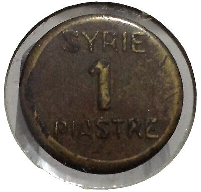 1941 Syria 1 Piaster. WWII French Issue  Emergency Coinage KM# 77 .سورية