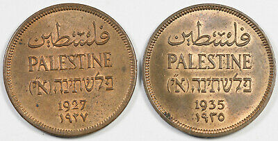 Lof of TWO PALESTINE 1 MIL Bronze COINS: 1927 & 1935 Choice BU Uncirculated KM#1