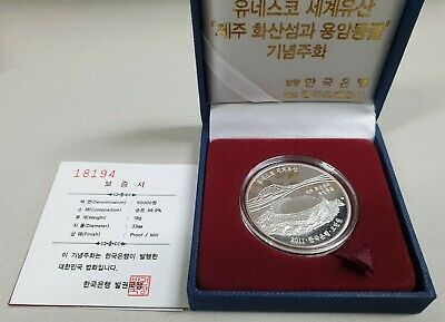 KOREA 2011 50000 50,000 Won UNESCO JEJU  SILVER Proof UNC W/BOX+COA