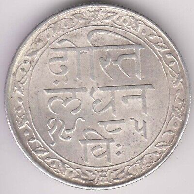 Mewar State-Friendship With London-One Rupee-Rarest Beautiful Silver Coin