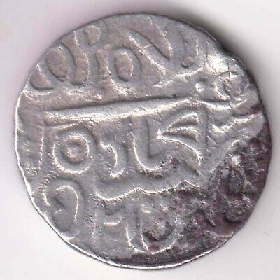 Bikaner State-Gaj Singh/Alamgir Ii-One Rupee-Rarest Beautiful Silver Coin