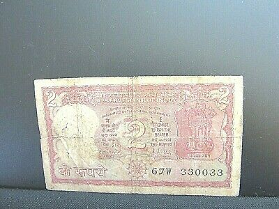 -INDIA (1970s)-RESERVE BANK OF INDIA-2 RUPEES-VINTAGE BANKNOTE - 67W 330033..