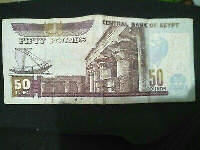 Old & Used In Good  Condition Egyptian Paper Money 50 Pounds Issued 2014