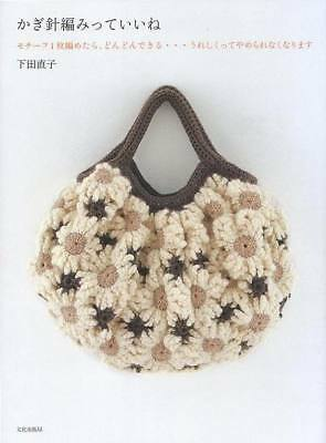 I LIKE CROCHET MOTIFS & GOODS - Japanese Craft Book