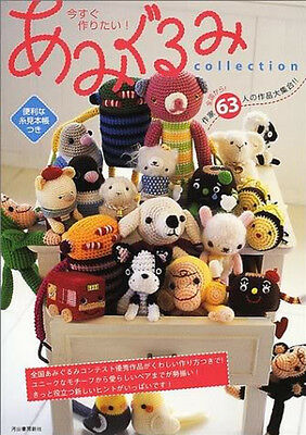 AMIGURUMI CROCHET COLLECTION VOL 1 -Japanese Craft Book