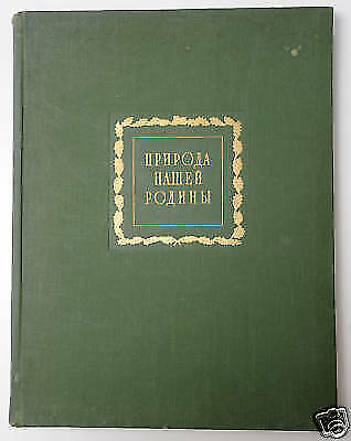 1955 Soviet Russia NATURE OF OUR MOTHERLAND Russian Photo Album Book