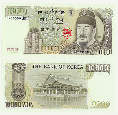 South Korea P-52 2000 10000 10,000 Won (Gem UNC)