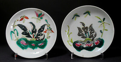An Pair of 19th Century Chinese Small Plates