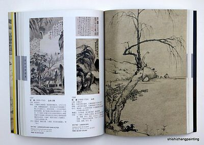 catalog Chinese classical painting and calligraphy NAGAO auction 2011 art book
