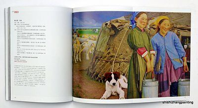 catalogue Chinese oil painting JIHUACHUNQIU auction 2008 modern Asian art book