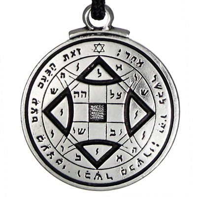 Talisman to Attain Love Pendant Seal Amulet Hermetic kabbalah Jewelry Solomon