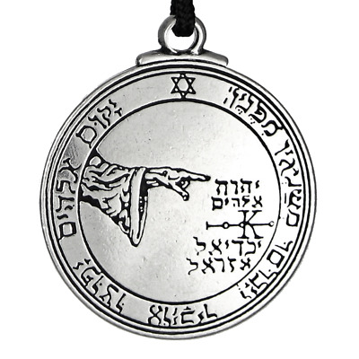 Talisman Pentacle of the Moon Solomon Seal Pendant kabbalah Hermetic Jewelry