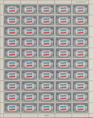 "#917a ""YUGOSLAVIA FLAG"" REVERSE PRINTING OF BLUE & RED MAJOR ERROR SHEET WL174A"