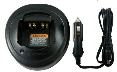 Motorola Oem Rapid Car Charger Kit Waris Ht1250 Ht750 Ex600 Ht1250Ls Ex500
